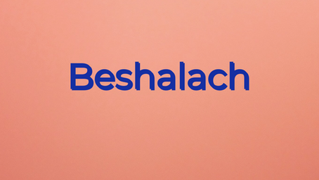 Stand Still and See the Salvation of the LORD -Torah Portion Beshalach
