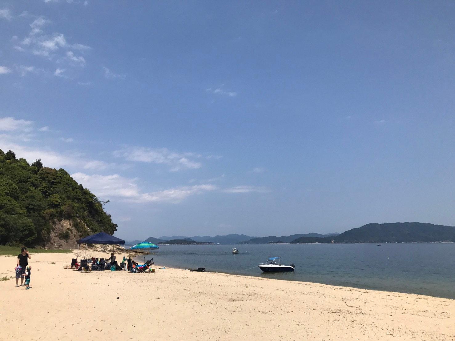 浜に行くだけフリープラン