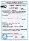 Сертификат зеркала AGC.jpg