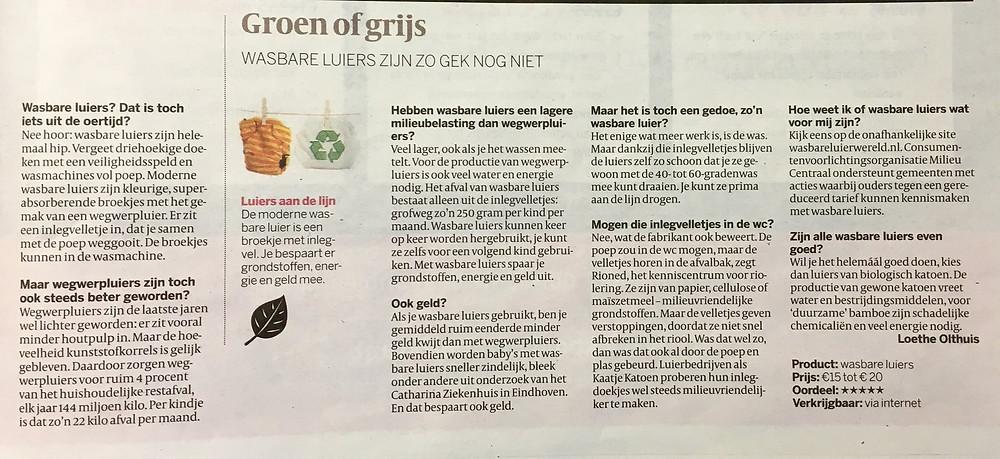 Wasbare luiers WasbareluierWereld in Volkskrant