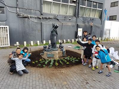 東田公園緑化活動
