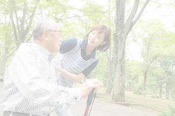 和郷 訪問看護ステーション 大阪府和泉市