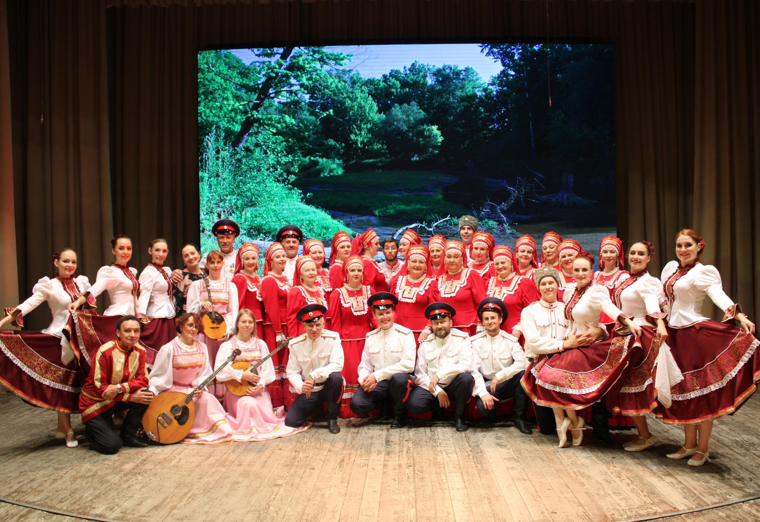 Народный ансамбль «Метелица»
