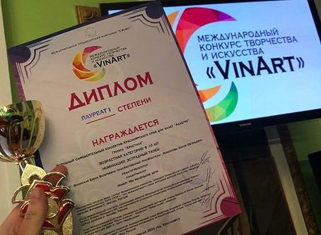 Поздравляем творческие коллективы Центра культурных инициатив