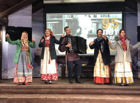 Коллективы ЦКИ на праздновании 95-летия со дня рождения Виктора Астафьева
