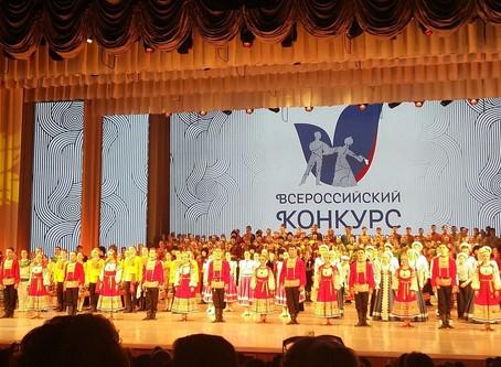Диплом конкурса им. М. Годенко у ансамбля «Рябинка»