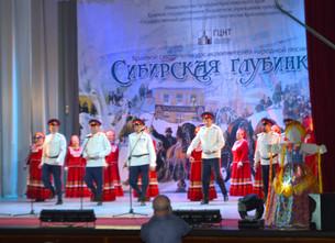 Поздравляем ансамбль «Метелица» с очередной победой!
