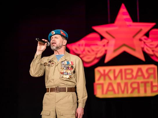 Сегодня прошел тематический концерт в рамках краевой акции «Живая память»