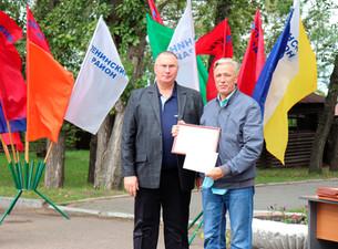 Центр культурных инициатив награжден дипломом администрацииЛенинского района