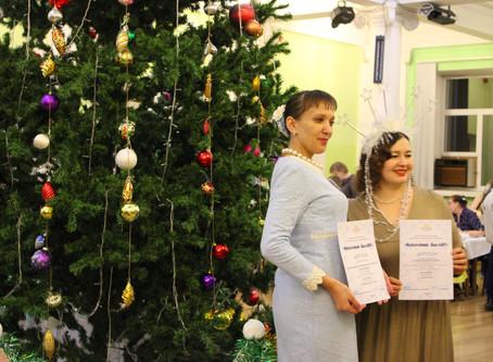 Открытие выставки «Новогодний Баз-АRT»