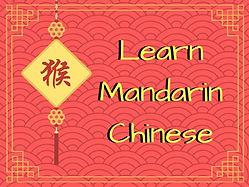 learn_mandarin_chinese_graphic_460x345.j