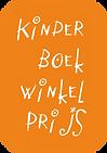 kinderboekwinkelprijs.png
