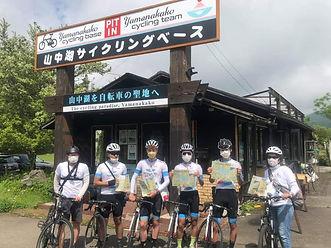 Yamanakako 2