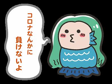 sozai_image_136178.png
