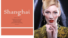 Editorial | Shanghai