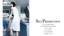 Editorial | Self Preservation