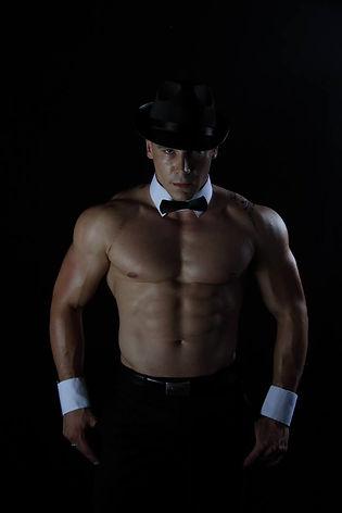 Stripteaseur Lyon pas cher