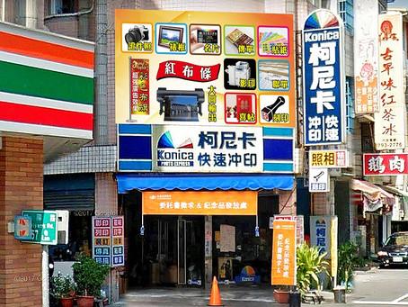 高雄小港桂陽店