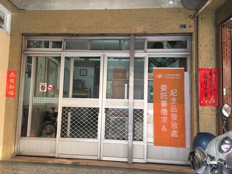 台南新營二店
