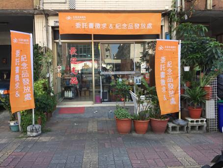 台南東區小東店