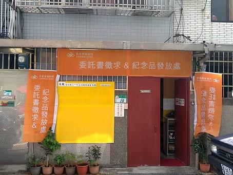 台北北投裕民店