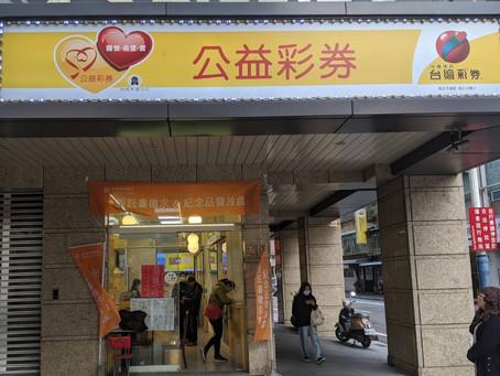 台北大同承德店