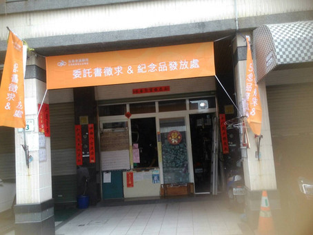 高雄楠梓土庫店