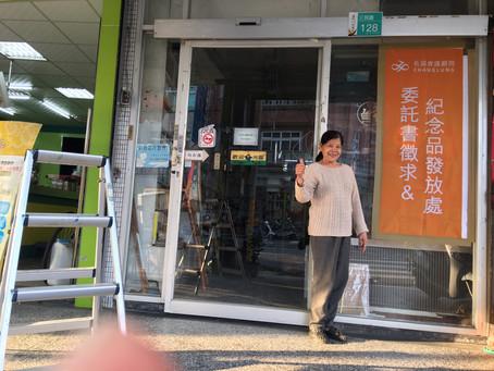 台南新營一店
