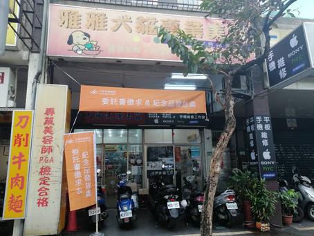 台北內湖內湖店