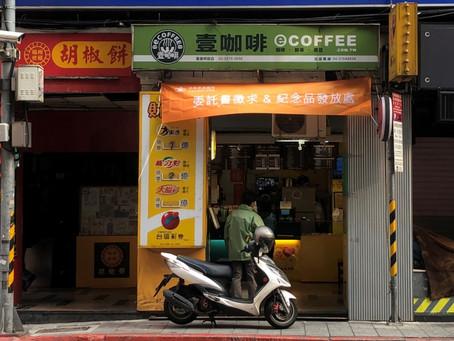 台北中正重南二店