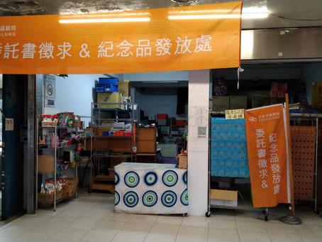 台北中正中華店