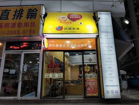 台北士林劍潭店