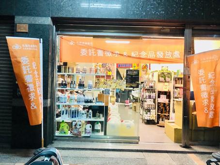 台中西區五權店