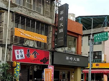 台北萬華店
