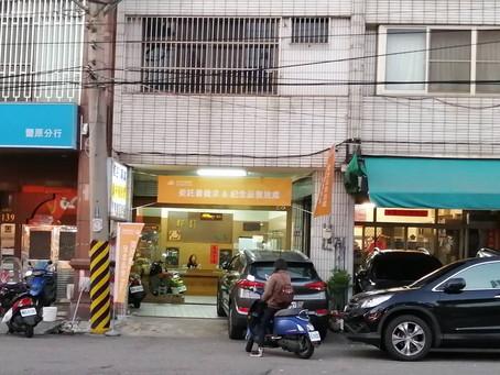 台中豐原店