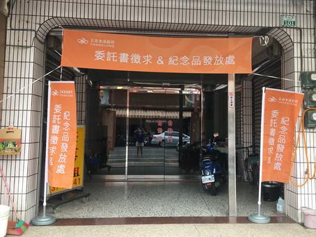 嘉義新港中山店