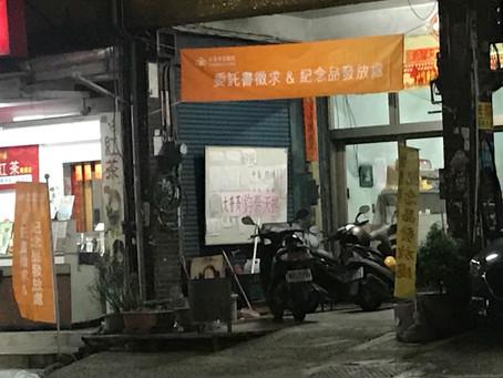 高雄大寮店