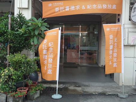 台南中西區民生店