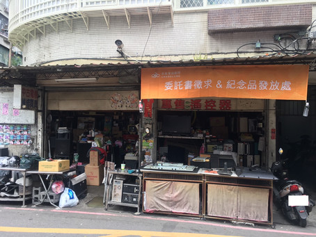新北蘆洲店