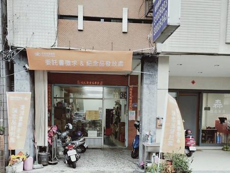 台中北區英才店