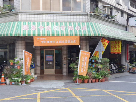 高雄三民重慶二店