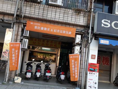 高雄新興店