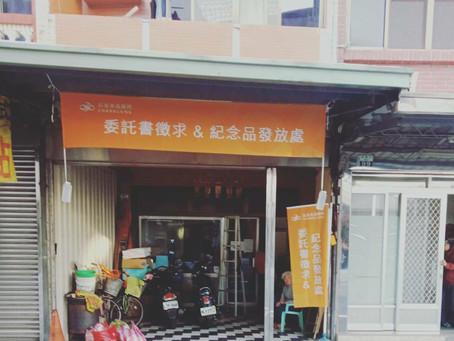 台南永康永康店