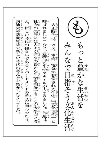 yoshino-karuta-yomifuda (35).jpg