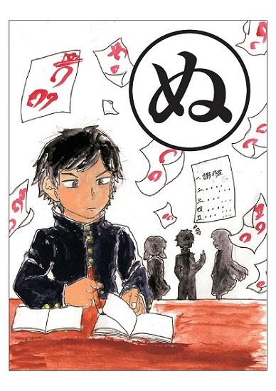 yoshino-karuta (23).jpg
