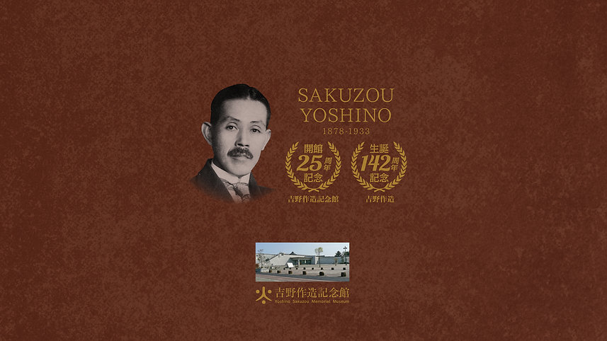 sakuzo_PC_1920-1080.jpg