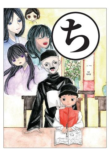yoshino-karuta (17).jpg