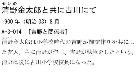 caption-A-1.jpg