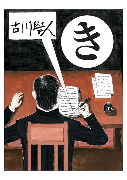 yoshino-karuta (07).jpg