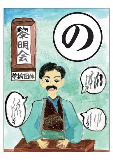 yoshino-karuta (25).jpg